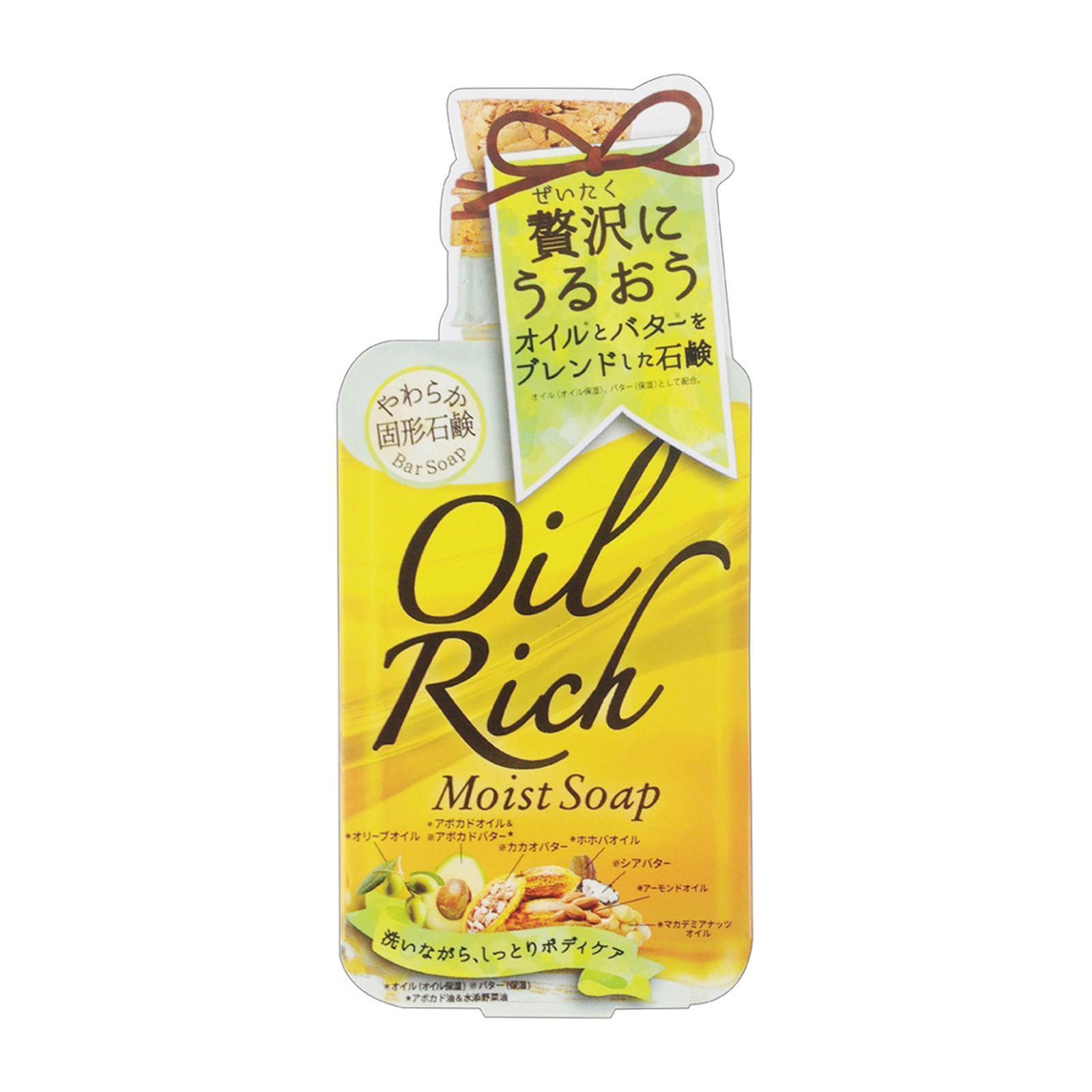 Pelican Oil Rich Moist Soap
