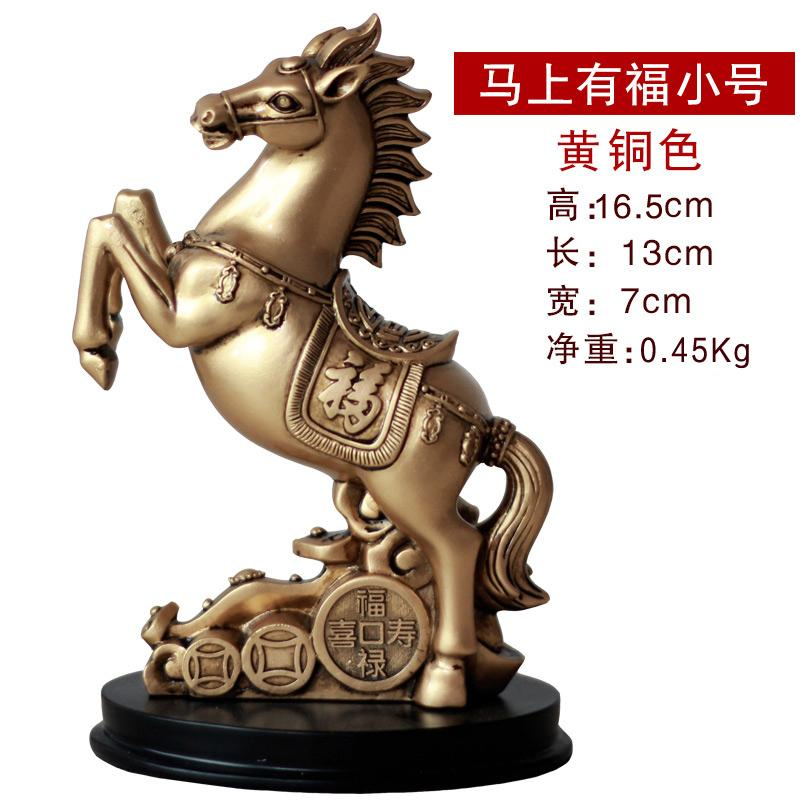 Creative Chinese Style Horse 58 Decorations Television Wine Cabinet Office Desk Asian Creative Luxury Art Works Entrance Lucky Feng Shui Crafts