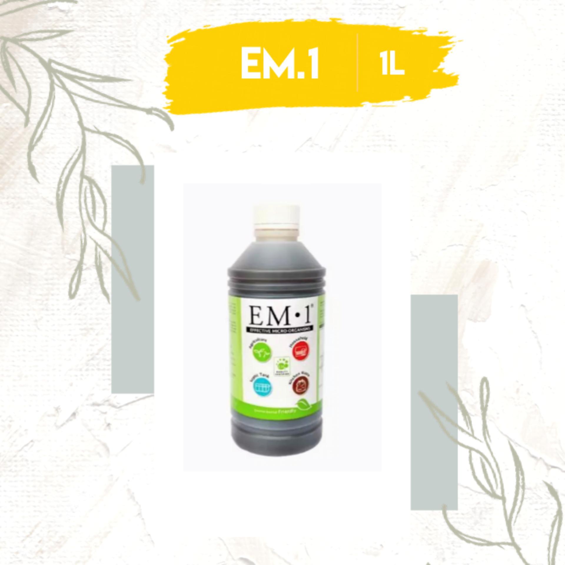 EMRO EM.1 1-Litre