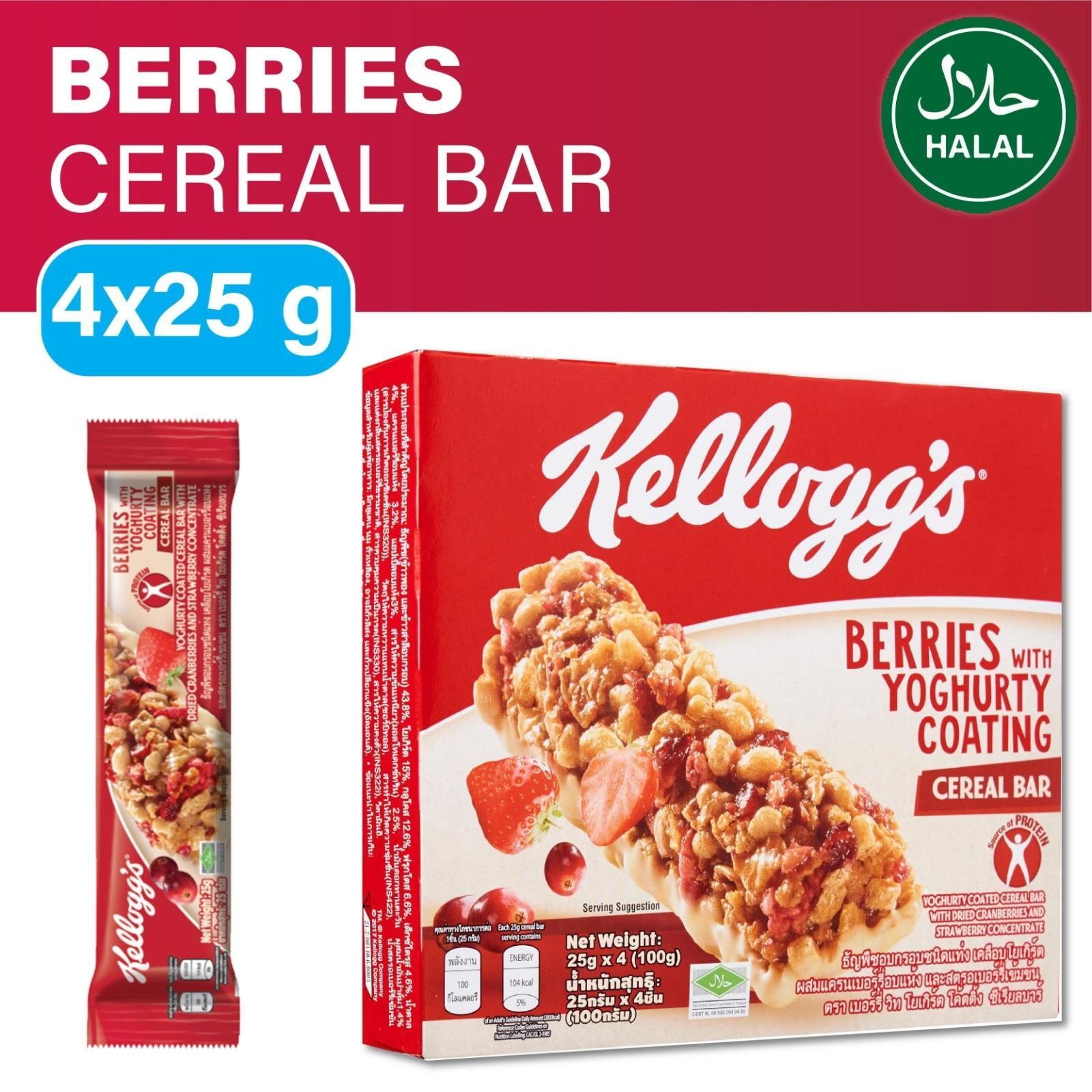 Kellogg's Berries With Yoghurty Coating Cereal Bar Pack
