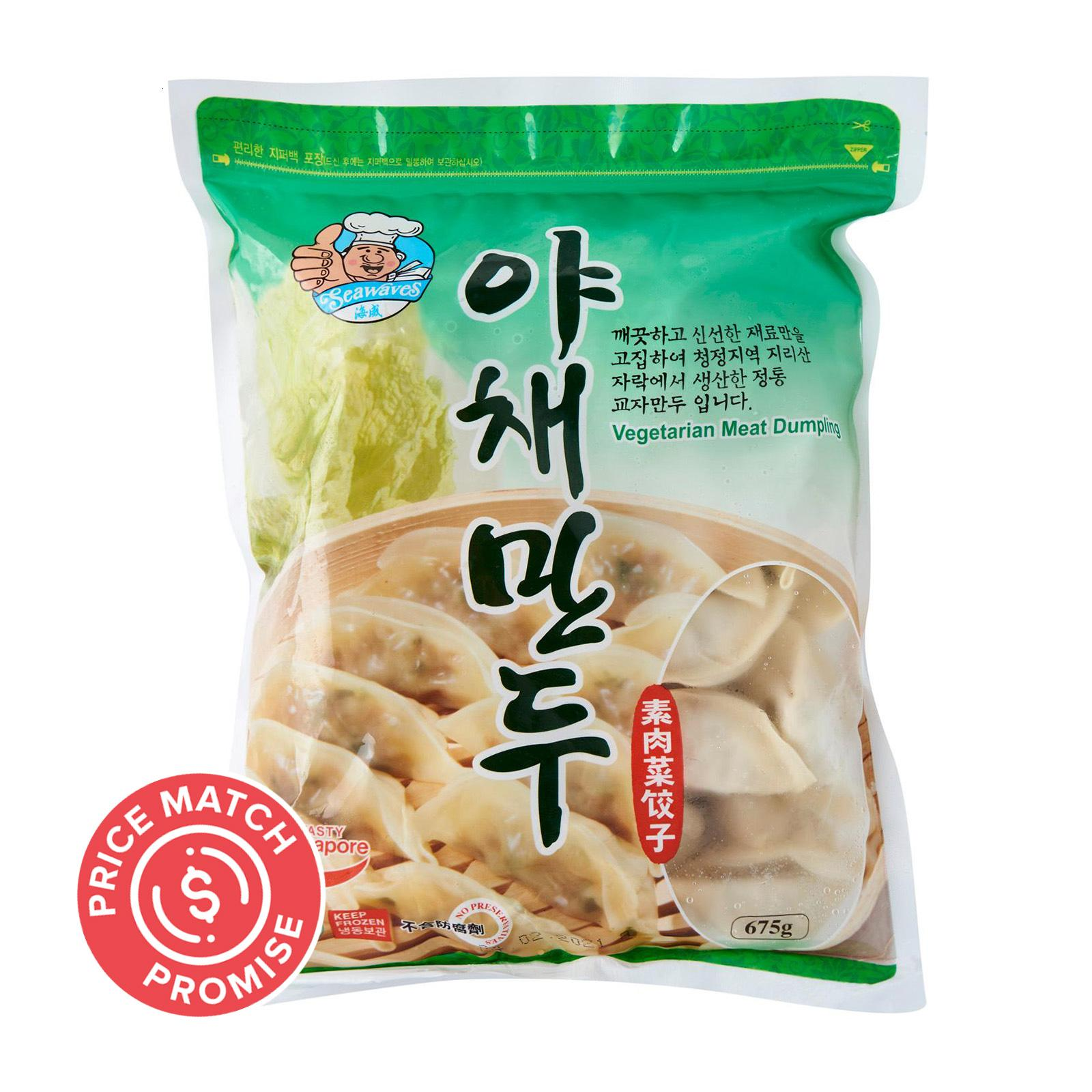 Seawaves Vegetarian Meat Dumpling - Frozen