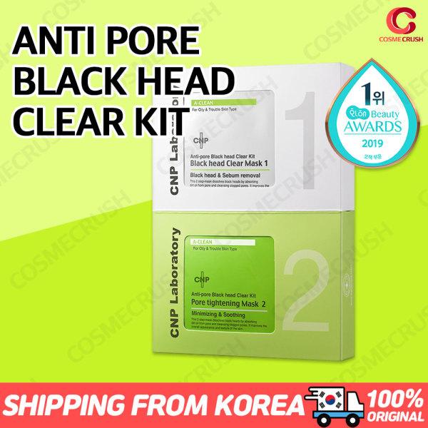 Buy CNP Laboratory Anti Pore Black Head Clear Kit 10Set Singapore
