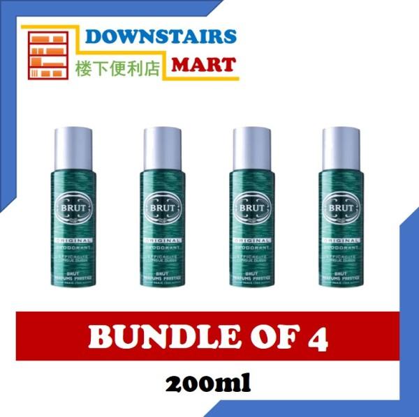 Buy [Bundle of 4] Brut Deodorant Spray Original 200ml x 4 Singapore