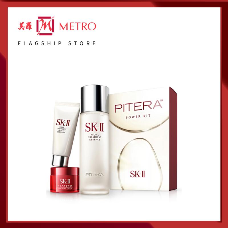 Buy SK-II Pitera Power Kit Singapore