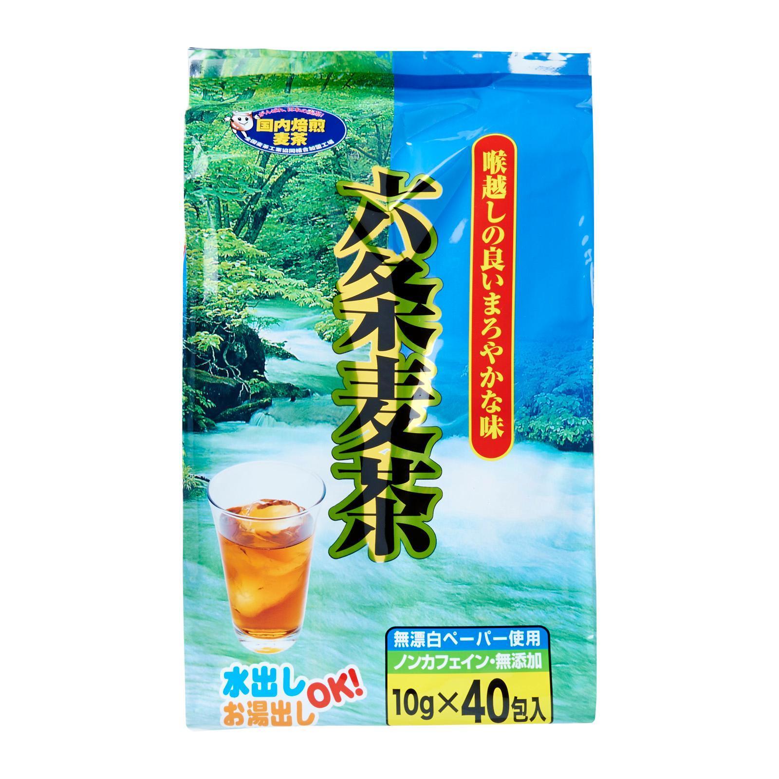 Kirei Mugi Cha Tea Bag