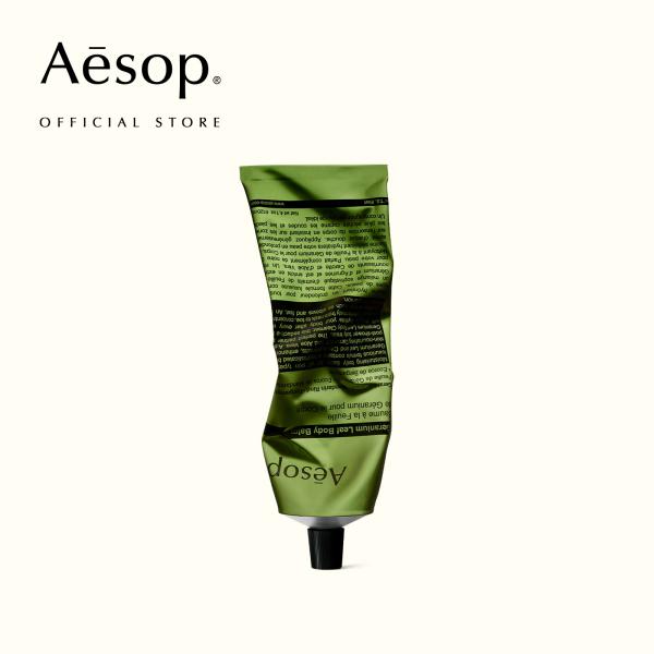 Buy Aesop Geranium Leaf Body Balm 100mL Singapore