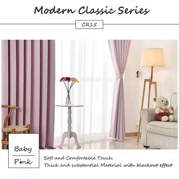 Modern Classic Series Blackout Curtain - 130cm by 180cm