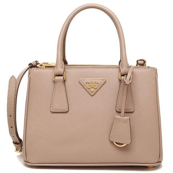 c1d1d0c82948 NEW ARRIVAL PRADA Galleria Mini Saffiano Leather Bag Powder Pink 1BA896