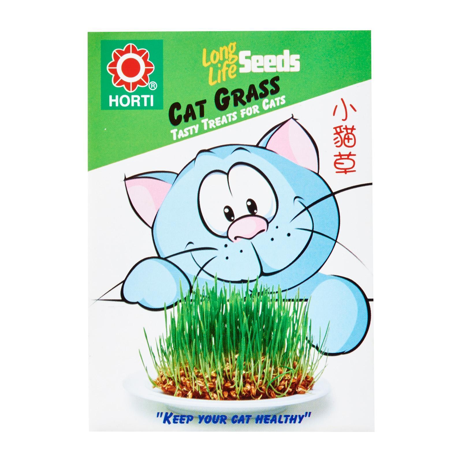 Horti Cat Grass Seeds