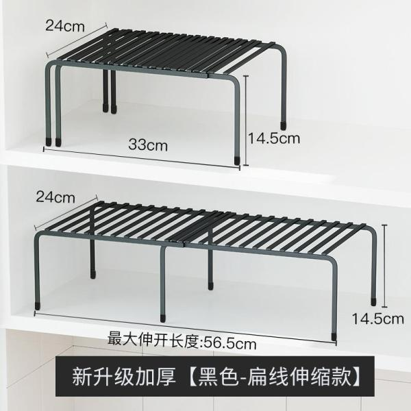 Cabinet Hierarchical Storage Shelf Desktop Separator Table-board Black dan ceng jia Sink Storage Kitchen Supplies Home Encyclopaedia