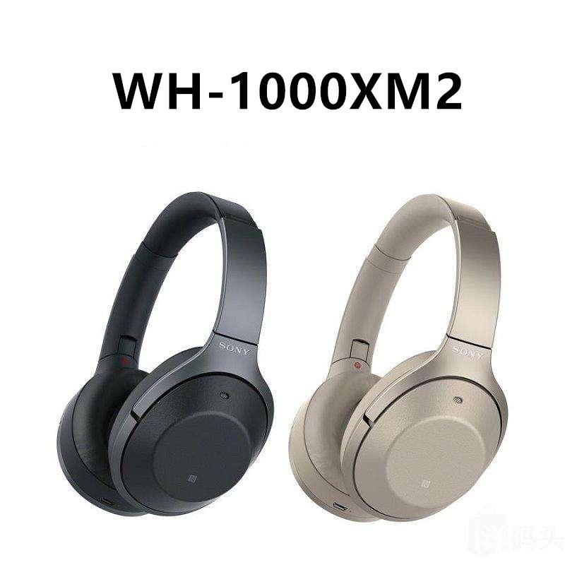 Sony Noise Cancelling Headphones WH1000XM2: Over Ear Wireless Bluetooth Headphones with Microphone - Hi Res Audio and Active Sound Cancellation - Black Singapore