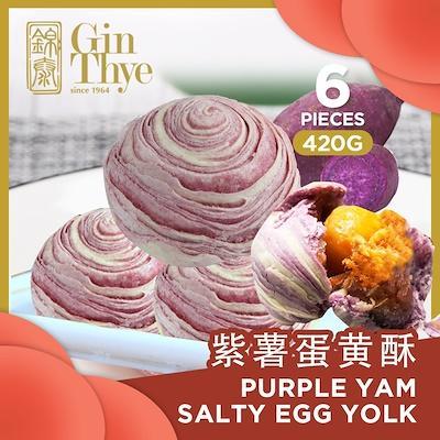 Purple Yam Salty Egg Yolk Pastry 紫薯蛋黄酥 6 X 70g By Gin Thye