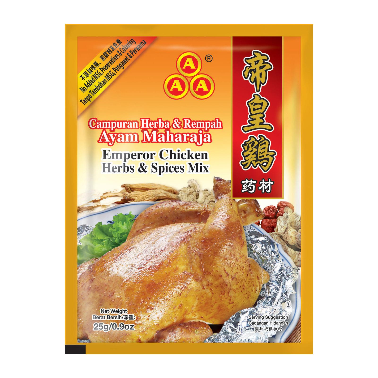 3A Emperor Chicken Herbs and Spices Mix