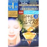 1 Box Kose Clear Turn Premium Royal Jelly Mask Collagen Blue Discount Code