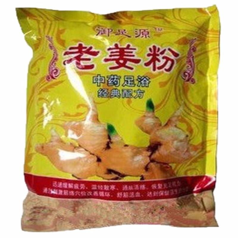 Buy 1 Ginger + 1 Red Flower Foot Spa Powder Promotes Good Sleep and Blood Circulation Singapore