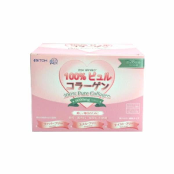 Buy 100% Pure Collagen 6000mg Singapore