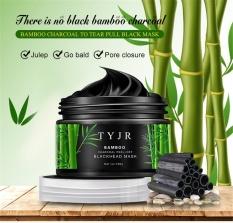 100g Black Mud Deep Cleansing Pilaten Blackhead Remover Purifying Peel Face Mask - intl