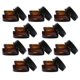 Sale 10Pcs 20 Gram Amber Empty Cosmetic Containers Glass Sample Jars China