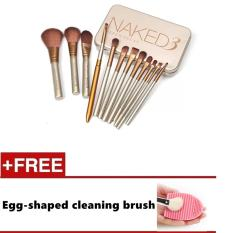 Sale 12Pcs N*K*D 3 Makeup Brushes Cosmetic Brushes Set Professional Eyeshadow Face Care Tools Intl Oem