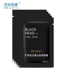 15pcs Blackhead Remover Black Mud Deep Cleansing Purifying Peel Acne Face Mask Black - intl