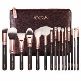 15Pcs Cosmetic Brushes Foundation Brush Eye Shadow Brushes Deluxe Cosmetic Bag Brown Intl Review