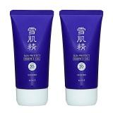Cheaper 2 X Kose Sekkisei Sun Protect Essence Gel N Spf50 Pa 2 8Oz 81Ml Intl