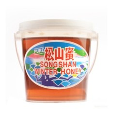 Retail 2 X Song Shan Pure Winter Honey 1Kg