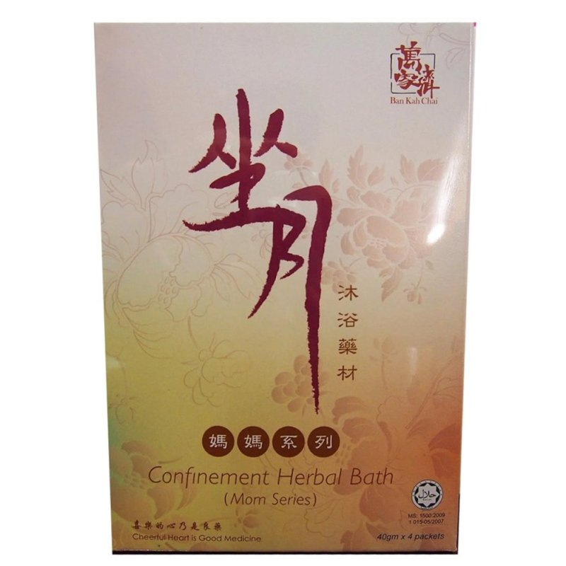 Buy 28-days Supply Premium Confinement Herbal Bath for shower or bodyrubs and reduce after birth pain. Singapore