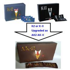 3 Boxes Ak2 Phenomenal King 20 Sachets 3 Box Sale