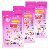 3 Packs Mosquito Repellent Patch Hello Kitty On Singapore