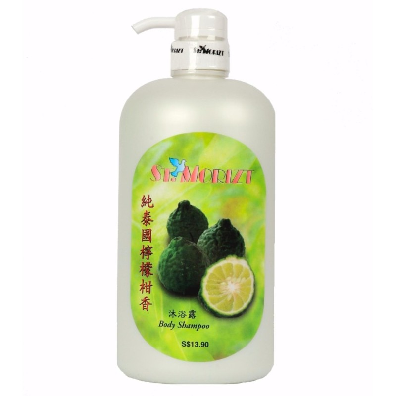 Buy ST.MORIZT Kaffir Lime body shampoo 1000ml, Refreshing and lasting aroma with amazing effect, shop24.sg Singapore