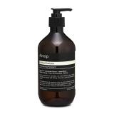 Sales Price Aesop Calming Shampoo 16 9Oz 500Ml
