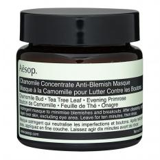 Aesop Chamomile Concentrate Anti Blemish Masque 2 4Oz 60Ml Intl Intl Cheap