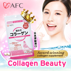 Discount Afc Collagen Beauty Afc