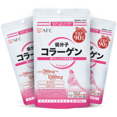 Lowest Price Afc Collagen Beauty 270 S X 3 Packs 9 Months Supply