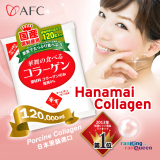 Afc Hanamai Porcine Collagen Powder 120Gm Lower Price