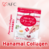 Get The Best Price For Afc Hanamai Porcine Collagen Powder 30S X 1 5Gm
