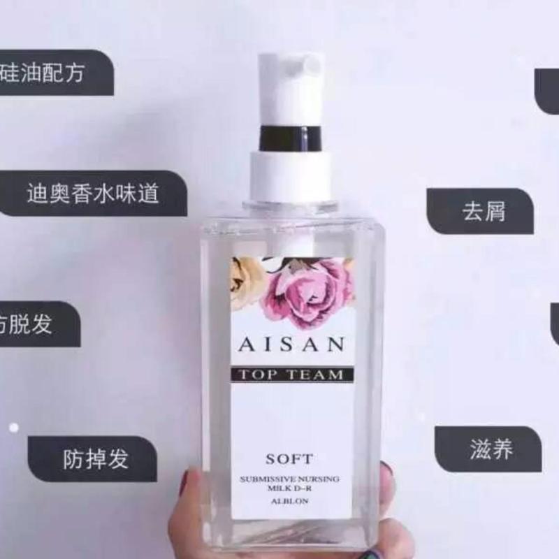 Buy Aisan Top Team Shampoo Singapore