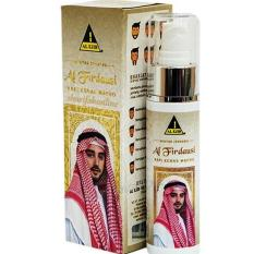 Price Al Ejib Al Firdausi Beard Hair Growth Oil 65Ml Online Singapore