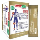 All In 1 Glucosamine Plus Collagen 10 000Mg With Chondroitin Rose Hip For Joints Sachet Free Shipping
