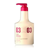 Amore Pacific Amos Scalp 03 Repair Force Chito Treatment 750Ml Discount Code