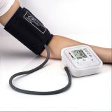The Cheapest Arm Cuff Lcd Digital Blood Pressure Pulse Monitor 1 Set High Quality Intl Online