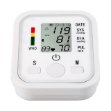 Top Rated Automatic Digital Arm Bp Blood Pressure Monitor