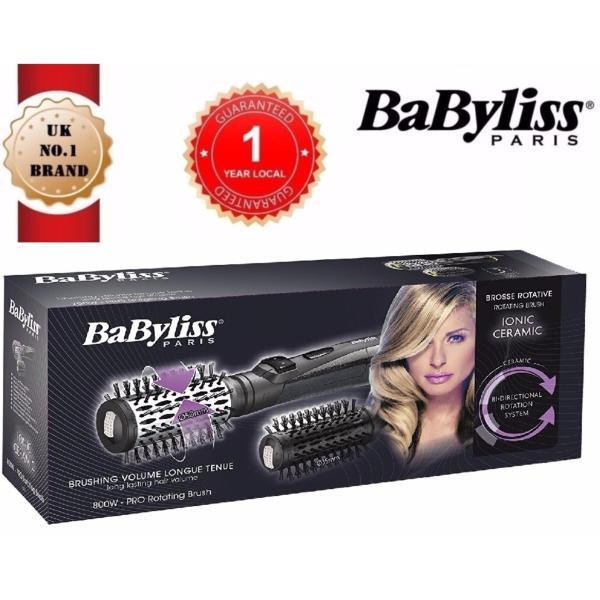 Buy BABYLISS AS551E PRO Rotating Brush 800 Singapore