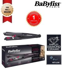 Who Sells Babyliss St330E Straightener And Curler 2 In 1 Black The Cheapest