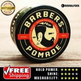 Barbers Pomade Strong Hold Water Based 100G Best Price