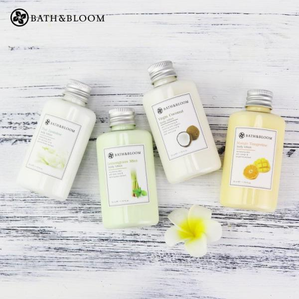 Buy Bath and Bloom All Day Moisturizing Set Singapore