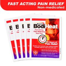 Beyond Bodiheat® Heat Pack (pack Of 5s) By Corlison.