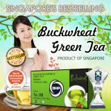 How Do I Get Bhp Blend 188 Roasted Buckwheat Green Tea 60 Sachets
