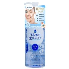 Review Bifesta Cleansing Lotion 300Ml Bright Up On Singapore